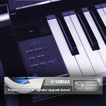 YAMAHA upgrade bonus